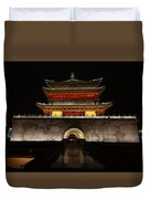 Bell Tower Of Xi'an Duvet Cover