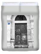 Bethlehem - Aged Door Duvet Cover