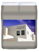 Bethlehem - Convention Palace2 Duvet Cover