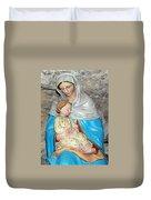 Bethlehem - Milk Grotto Church  Duvet Cover
