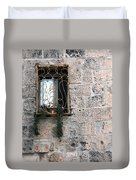 Bethlehem - Nativity Church Window Duvet Cover