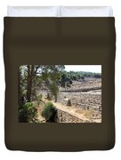 Bethlehem - Solomon's Pools Duvet Cover