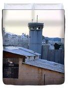 Bethlehem Watchtower Duvet Cover