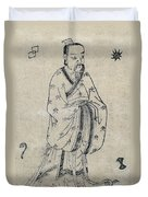 Bian Que, Ancient Chinese Physician Duvet Cover