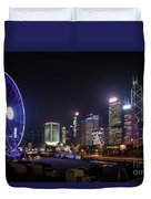 Big Wheel In Hong Kong Central Duvet Cover