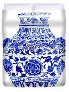 Blue And White Ginger Jar Chinoiserie 4 Duvet Cover
