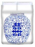 Blue And White Ginger Jar Chinoiserie 8 Duvet Cover