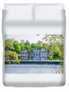 Boathouse Row - Framed In Spring Duvet Cover