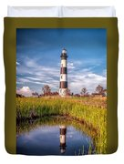 Bodie Reflection Duvet Cover