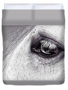 Bonbon's Eye Duvet Cover