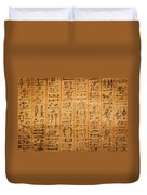 Book Of The Dead Duvet Cover