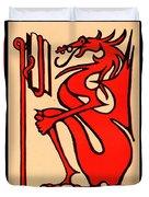 Bookworm 1896 Duvet Cover