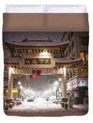 Boston Chinatown Gate During Snowsstorm Skylar Boston Ma Duvet Cover