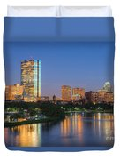 Boston Night Skyline II Duvet Cover