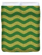 Brazilian Paving Pattern In Brazilian Colours. Duvet Cover