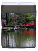 Bridge In Bamboo Garden Duvet Cover