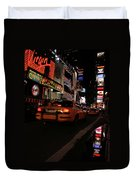 Broadway Lights Duvet Cover