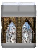 Brooklyn Dreams Duvet Cover