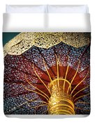 Buddhas Path To Enlightenment, Golden Umbrella Duvet Cover