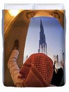 Burj Khalifa Duvet Cover