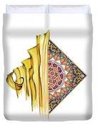 Calligraphy 24 2 Duvet Cover