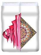 Calligraphy 24 3 Duvet Cover