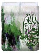 Calligraphy 7703b Duvet Cover