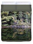 Calm Water Duvet Cover