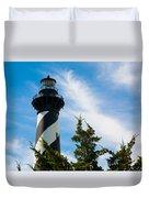 Cape Hatteras Lantern Room Duvet Cover