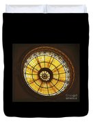 Capital One Bank Building Dome Duvet Cover