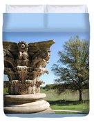 Capitol Tree Duvet Cover