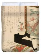 Cards Fukujuso Flowers And Screen Duvet Cover
