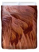 Carved Wave. Duvet Cover