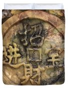 Carvings In Jade - 2 - My Lucky Coin  Duvet Cover