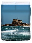 Castle Of Herod The Great Duvet Cover