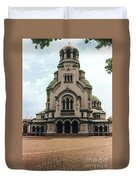Cathedral Saint Alexandar Nevski Duvet Cover