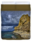 Cave Rock Color Duvet Cover