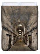 Cell Block  Duvet Cover by Evelina Kremsdorf