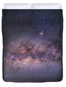 Center Of The Milky Way Duvet Cover