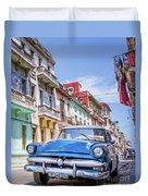Centro Habana - Vertical Duvet Cover