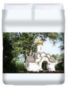 Chapel At Saints Boris And Gleb Duvet Cover