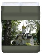 Chapel In The Trees Duvet Cover
