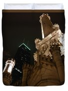 Chicago At Night Duvet Cover