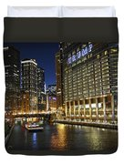 Chicago Night Lights Duvet Cover