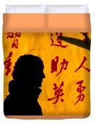 China Graffiti Silhouette Duvet Cover