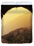China, Mu Tian Yu Duvet Cover