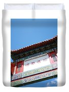 China Town Duvet Cover