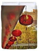 Chinatown - Chinese Lanterns Duvet Cover