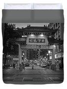 Chinatown Gate Boston Ma Black And White Duvet Cover