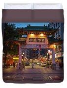 Chinatown Gate Boston Ma Duvet Cover